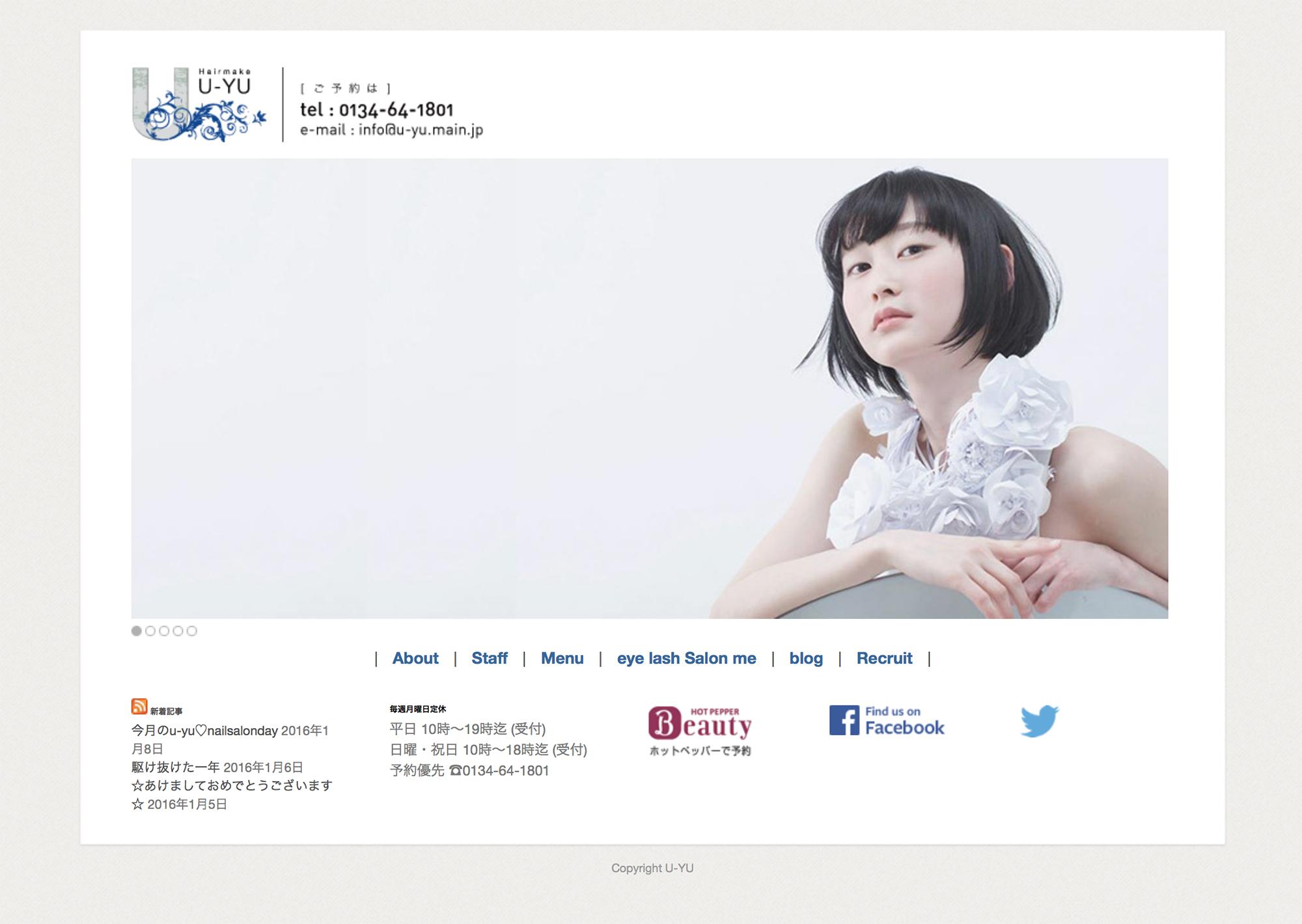 u-yu_web