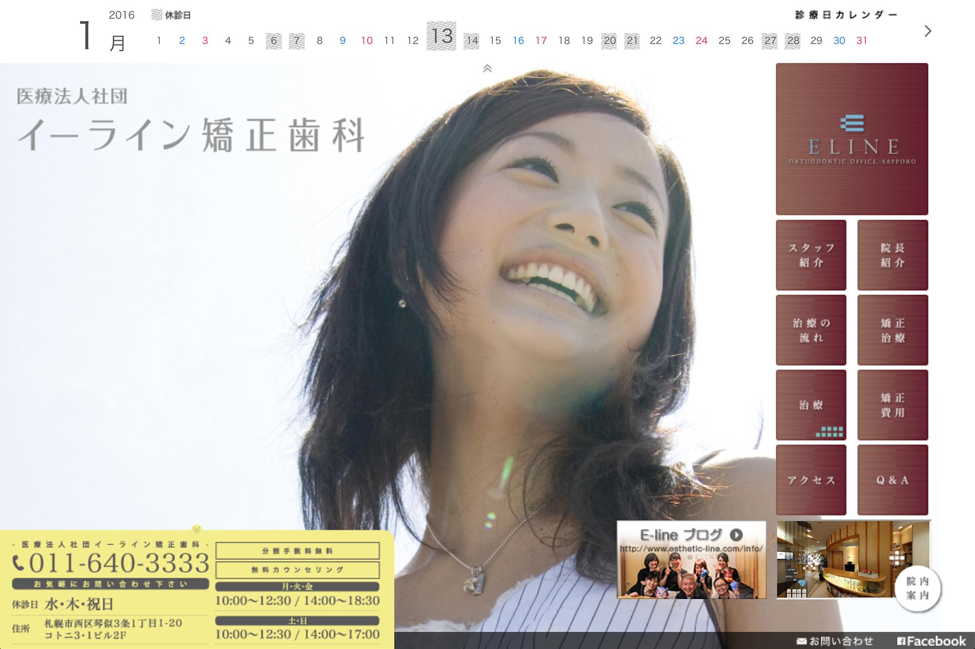 e-line_web