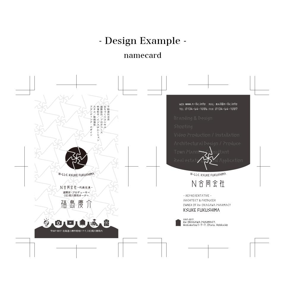 n-logo_04
