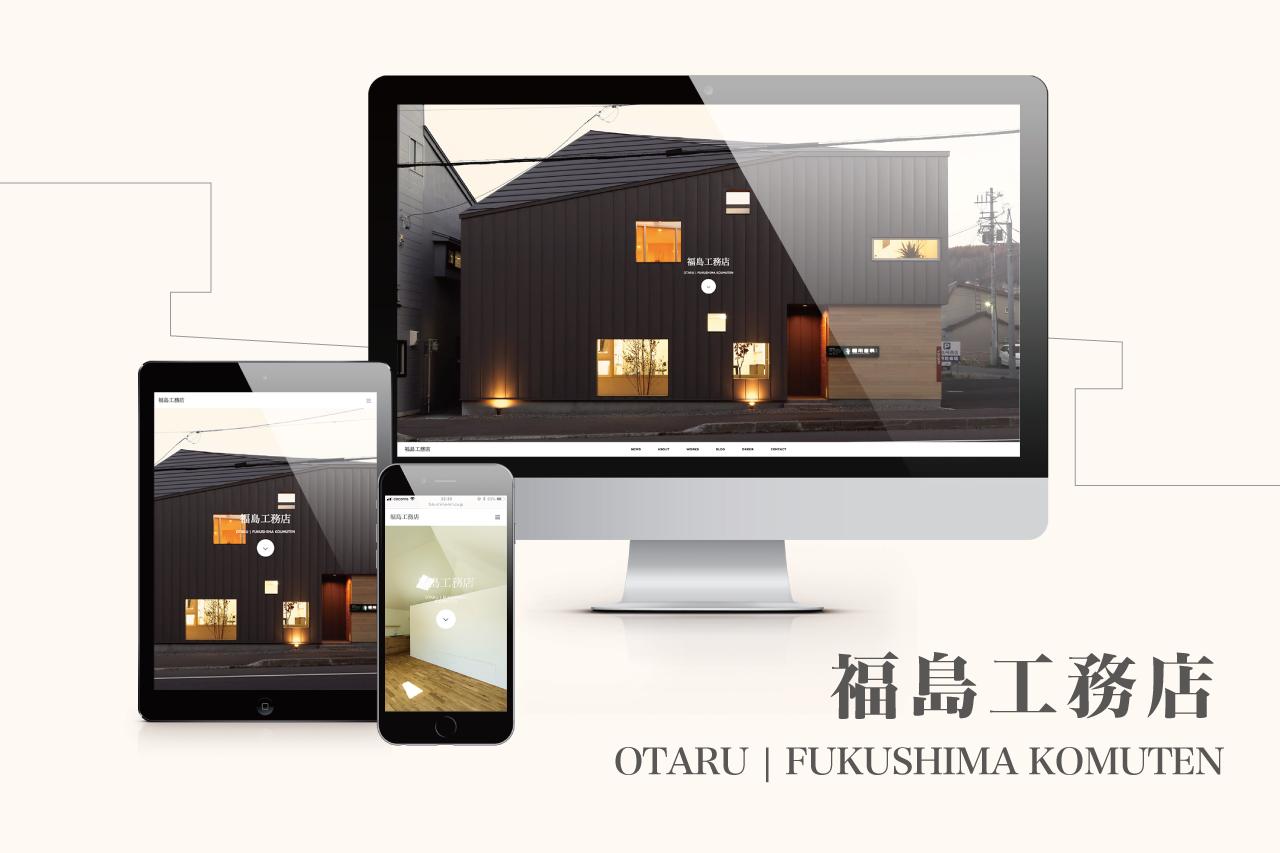 fksm-km_web