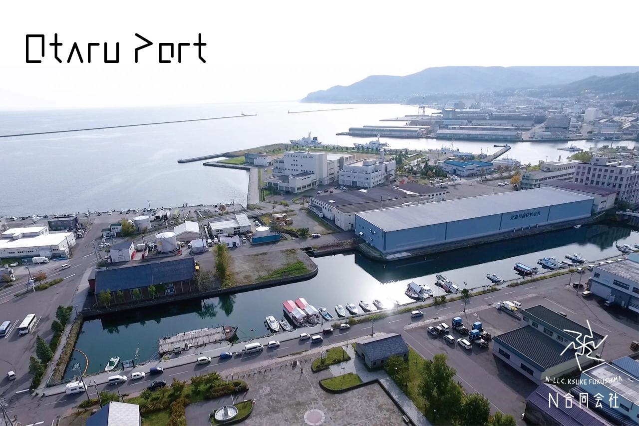 otaru_port