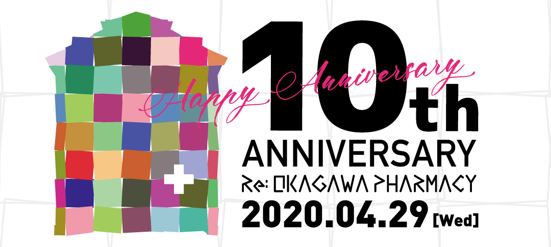 Re: OKAGAWA PHARMACY【10周年】